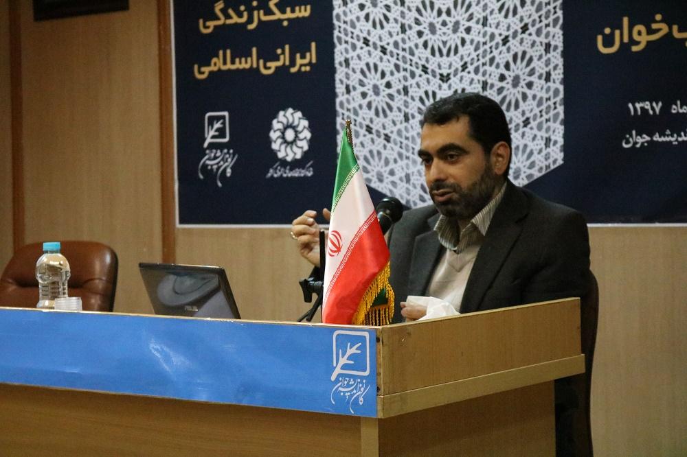 نشست کتابخوان با موضوع سبک زندگی ایرانی_اسلامی