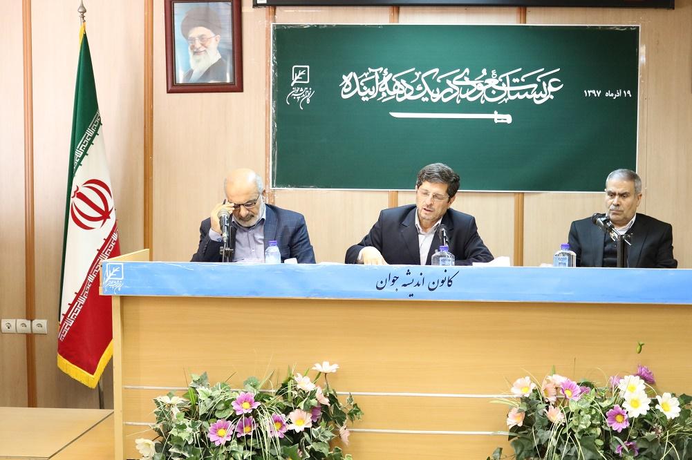 نشست بررسی وضعیت عربستان سعودی در یک دهه آینده