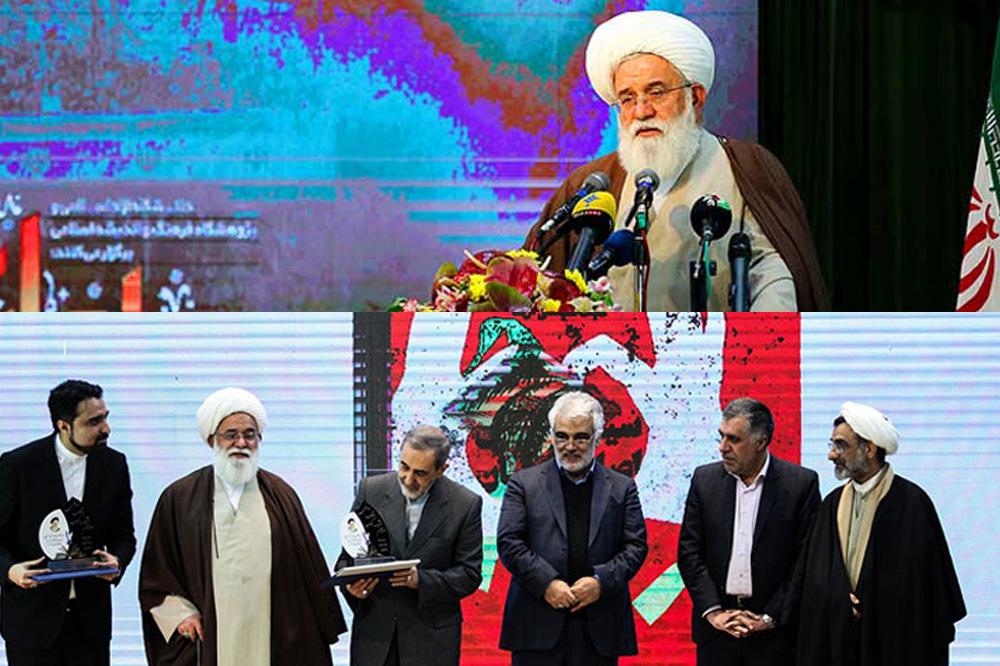 گزارش آیین رونمایی از مجموعه چلچراغ انقلاب اسلامی و نشریه زمانه