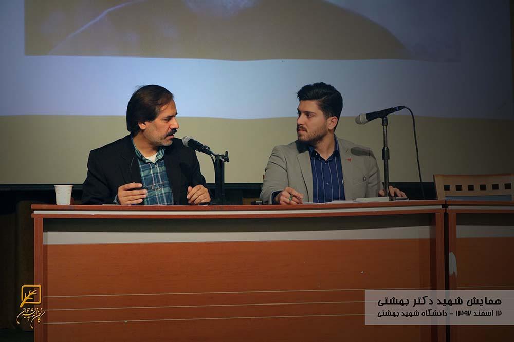 شهید بهشتی راه مبارزه را چیزی جز زبان گفتگو و منطق نمیداند