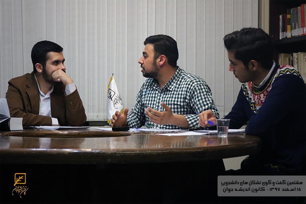 بازنشر / تغییرات قانون انتخابات مجلس