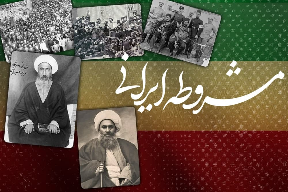 گفتگو های زنده مشروطه ایرانی