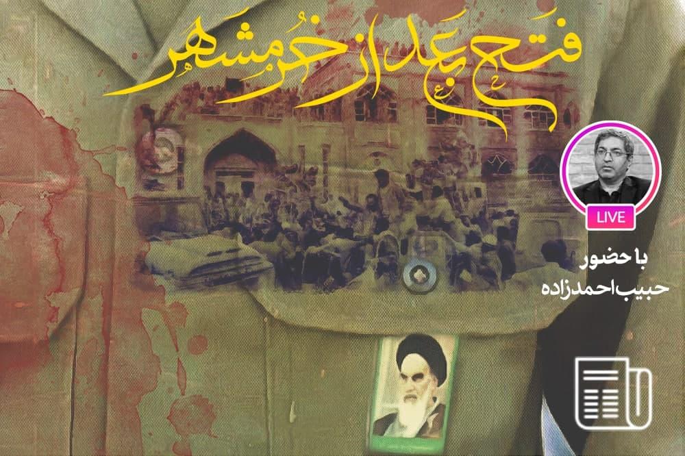 ضرورت تبیین و انعکاس صحیح حقانیت ملت ایران در جنگ تحمیلی